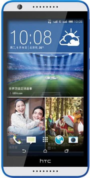 HTC Desire 820S (Santorini White, 16 GB)