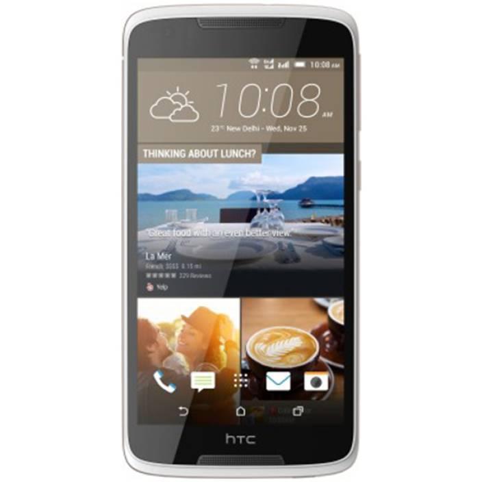 HTC Desire 828 Dual SIM (Pearl White, 32 GB)