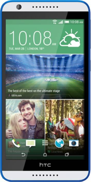 HTC Desire 820G+ (Santorini White, 16 GB)