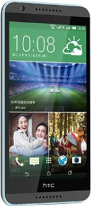 HTC Desire 820S Milkyway Grey 16 GB 2 RAM