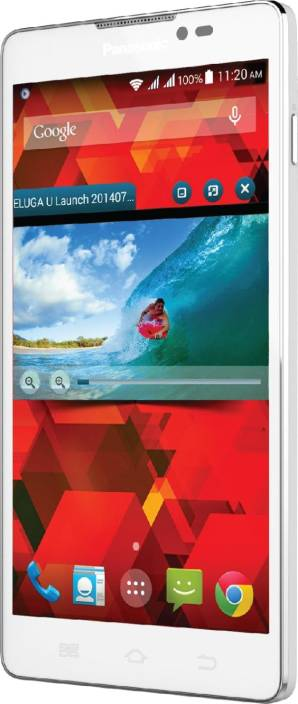 Panasonic P55 (Pearl White, 4 GB)