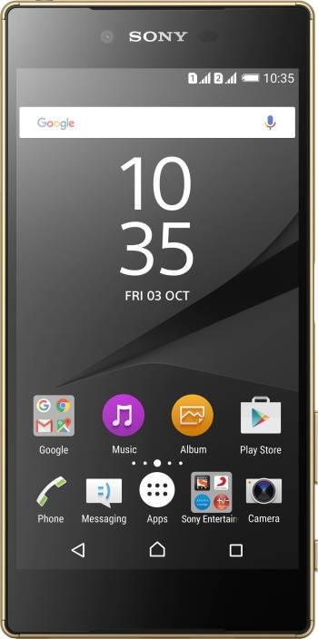 sony xperia z5 premium price. sony xperia z5 premium dual (gold, 32 gb) price