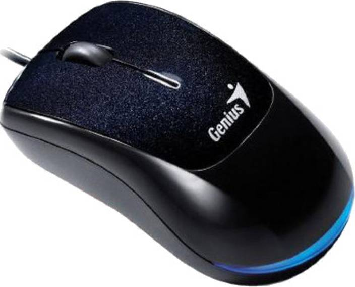 Genius Navigator Wired Optical Gaming Mouse