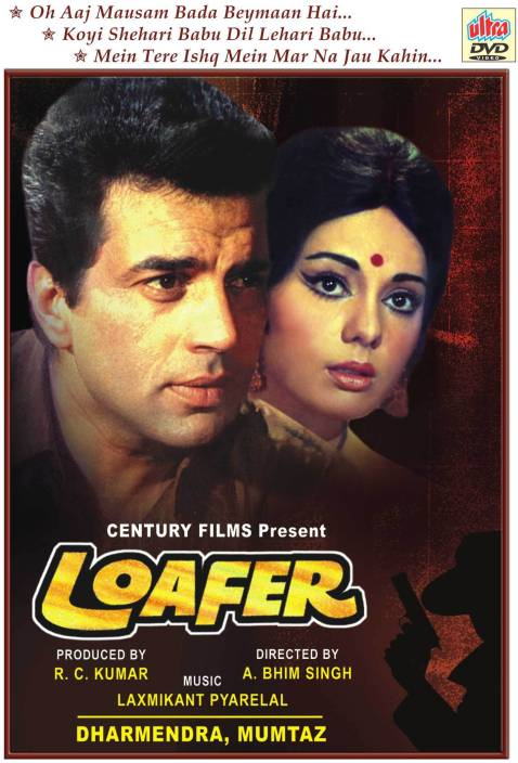 LOAFER Hindi Movie DVD