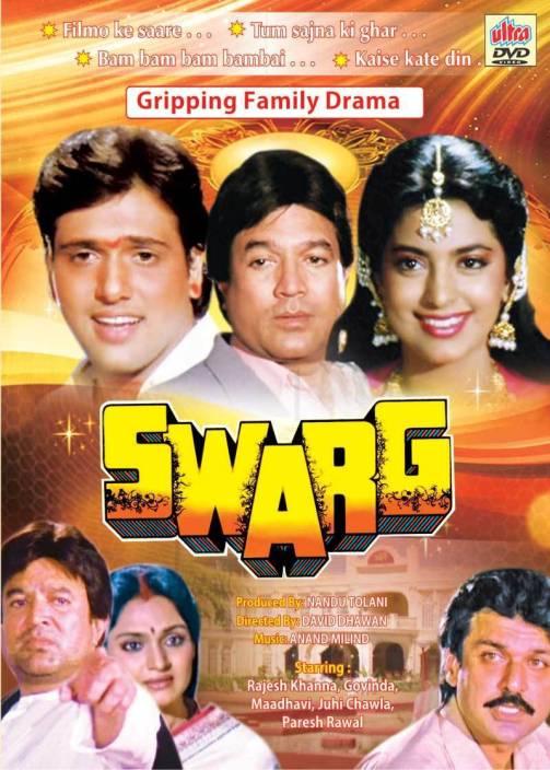 Swarg Hindi Movie Dvd Price In India Buy Swarg Hindi Movie Dvd