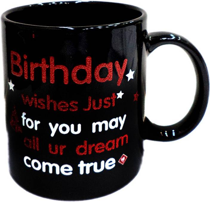 Art-N-Soul Cup With A Birthday Wishes Line Perfect Gift