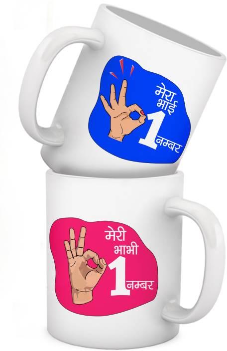 Tied Ribbons Anniversary Gifts For Bhaiya Bhabhi Ceramic Mug Price