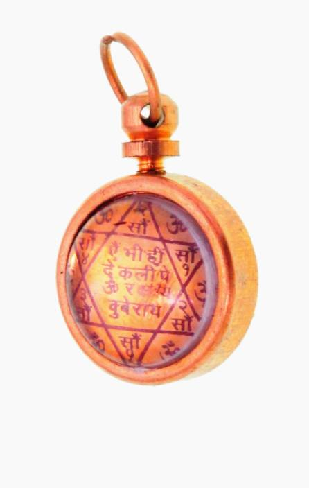 Jaipur Gems And Handicrafts Shree Kuber Yantra Golden Ashtdhatu