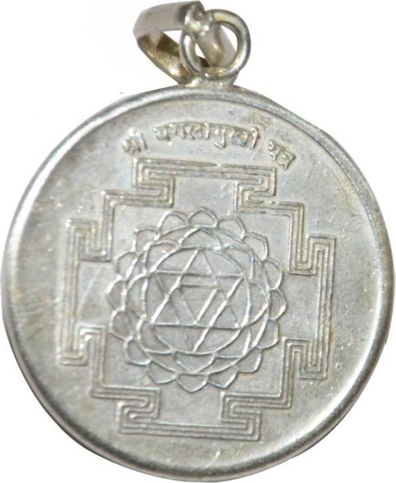 Anjalika shri yantra locket pendant silver sterling silver pendant anjalika shri yantra locket pendant silver sterling silver pendant mozeypictures Images