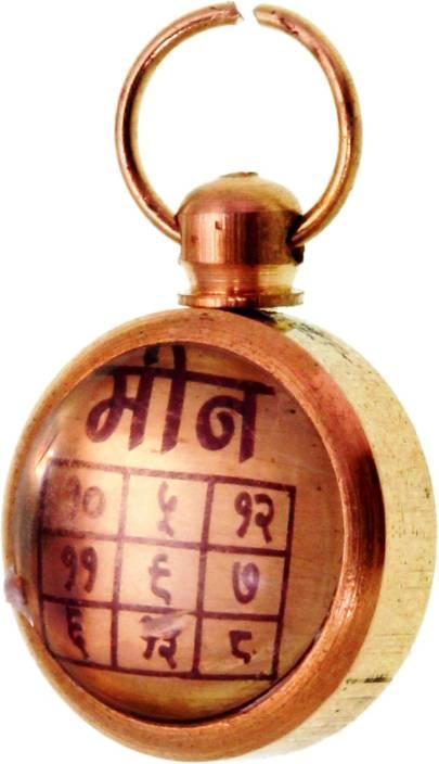 Jaipur Gems And Handicrafts Meen Rashi Yantra Golden Ashtdhatu Alloy
