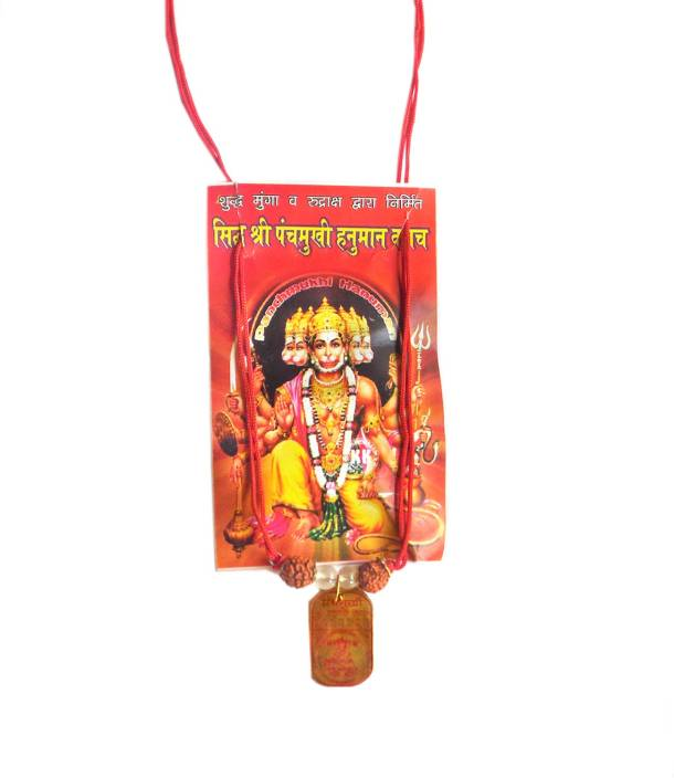 Astrology Paradise Panchmukhi hanuman kavach Brass Pendant