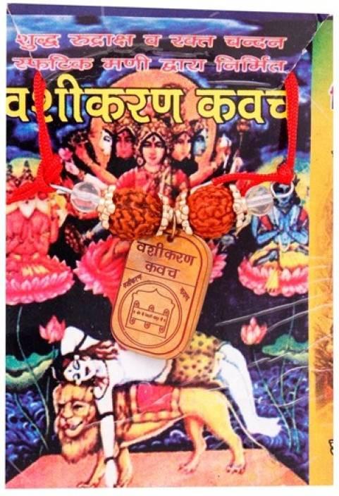 Jaipur Gems And Handicrafts Vashikaran Kavach For Attraction Golden