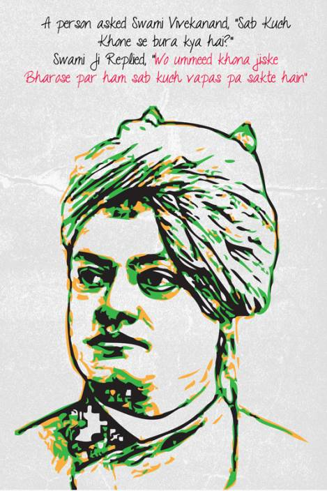Swami Vivekananda Hindi Quote Paper Print Quotes Motivation
