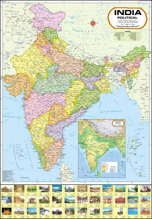 India Political Map Paper Print