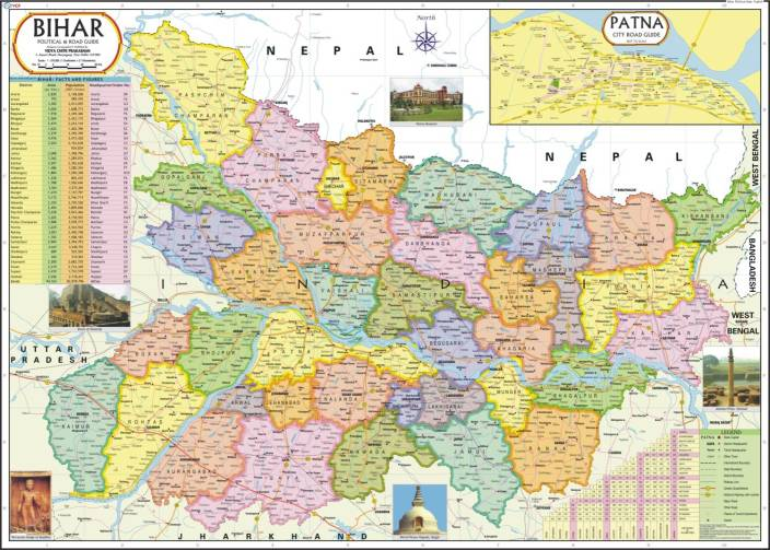 Bihar Political Map Bihar Map : Political Paper Print   Maps posters in India   Buy