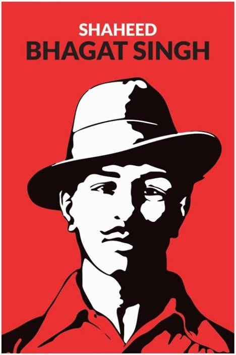 Shaheed Bhagat Singh Poster Paper Print Personalities Posters In