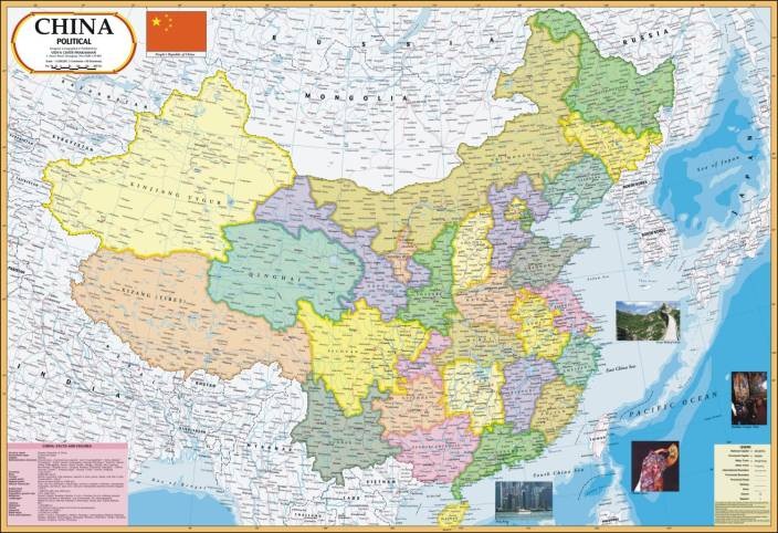 China Map Poster.China Map Paper Print Maps Posters In India Buy Art Film