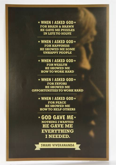 Swami Vivekananda God Quote Paper Print Quotes Motivation