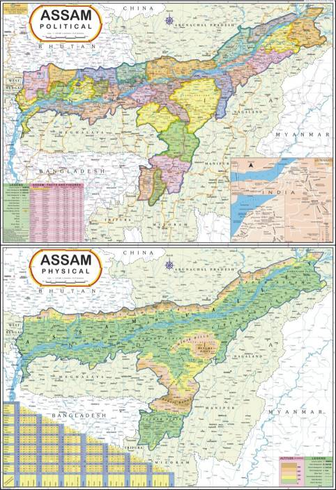 Assam map political physical paper print maps posters in india assam map political physical paper print gumiabroncs Image collections