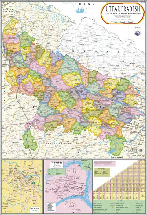 Map Up.Uttar Pradesh Map Political Paper Print Vidya Chitr Prakashan