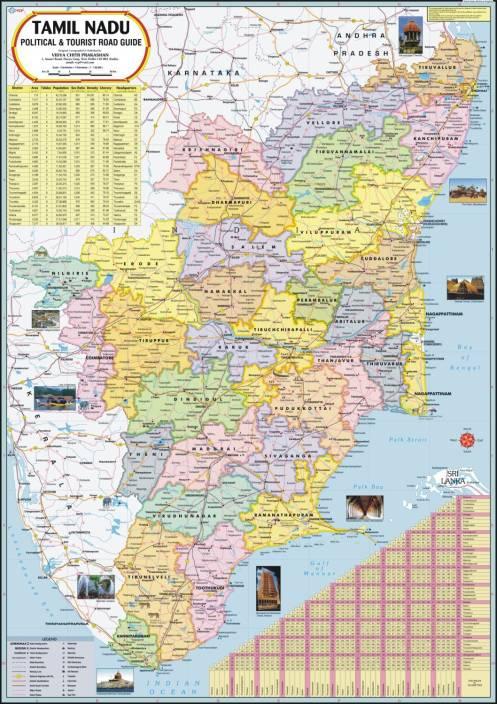 Tamil nadu map political paper print vidya chitr prakashan tamil nadu map political paper print gumiabroncs Image collections