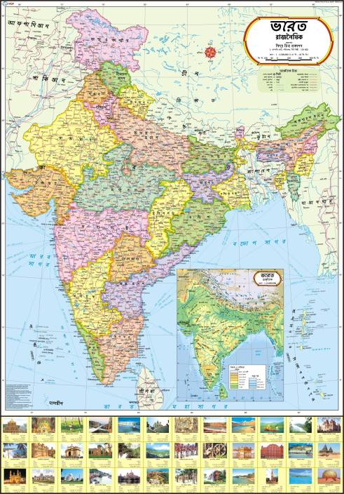 India political map bengali paper print maps posters in india india political map bengali paper print gumiabroncs Image collections
