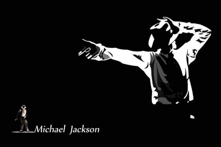 Athah Michael Jackson Poster Photographic Paper Paper Print