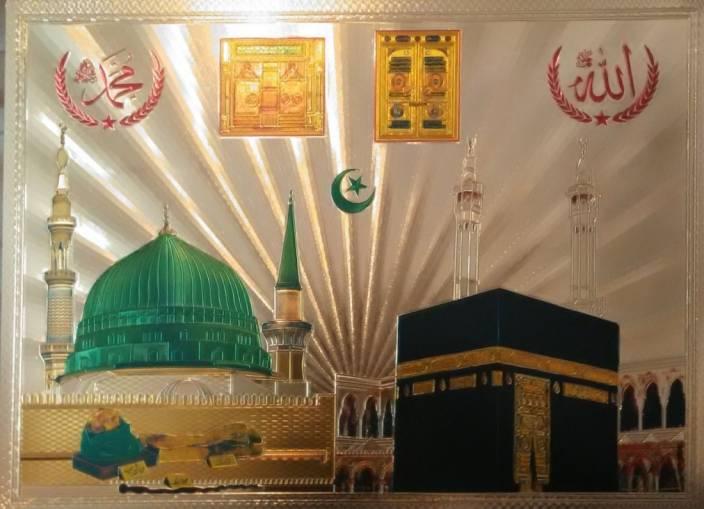 Ananyadesigns Religious Wall Poster Makka Madina Paper Print