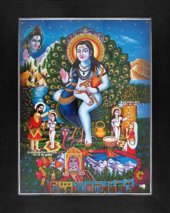ab01914d398 Lord Kartikeya   Murugan   Subrahmanya Poster Paper Print (16 inch X 12  inch