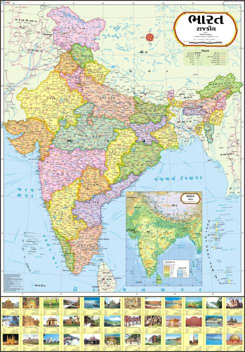 India political map gujarati paper print maps posters in india india political map gujarati paper print gumiabroncs Image collections