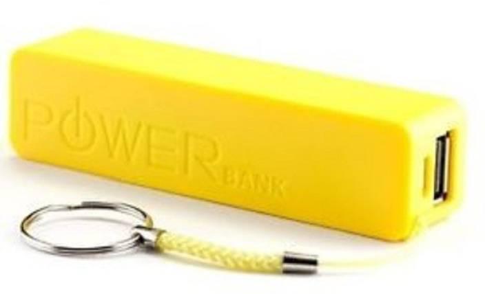 I Kall 2600 mAh Power Bank (P11, 2600 MaH Portable Power bank- Yellow)