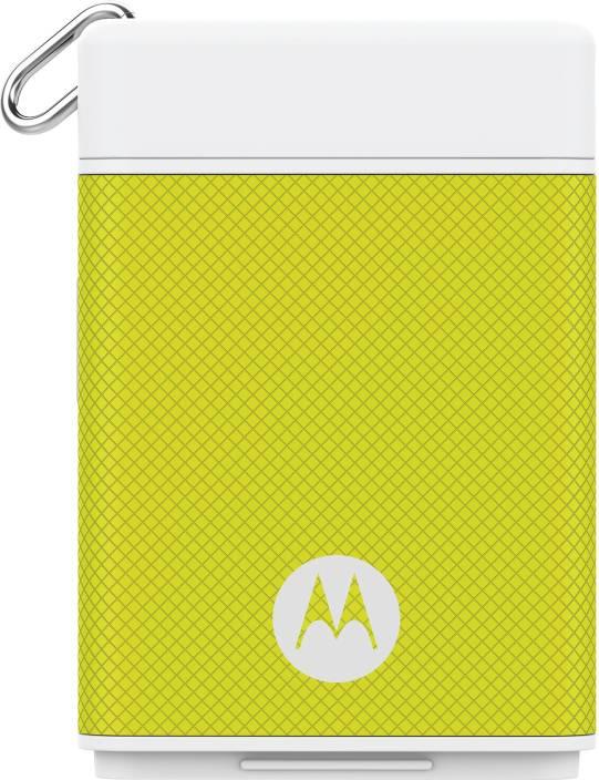 Motorola P1500 Power Pack Micro 1500 mAh Power Bank