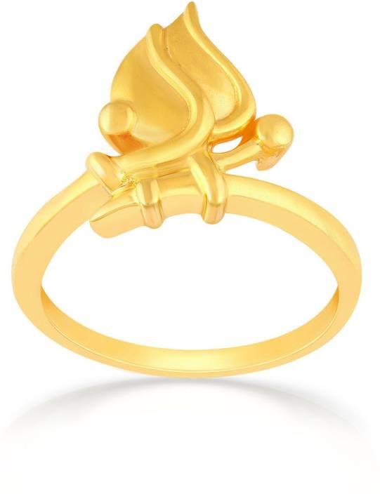 Malabar Gold and Diamonds MHAAAAABNFJQ 22kt Yellow Gold ring Price