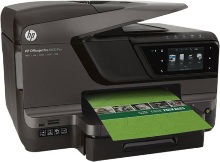 HP OJ8600 Plus Multi-function Wireless Printer