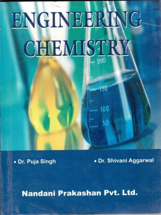 engineerig chemistry by sivani