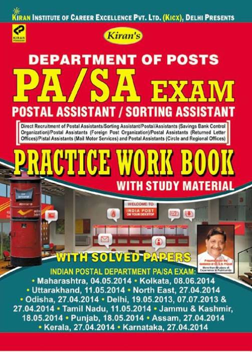 Department of posts pa/sa exam (postal assistant/sorting assistant.