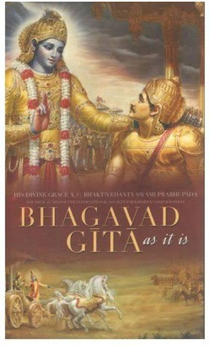 Bhagavad Gita As It Is [New Edition](English): Buy Bhagavad