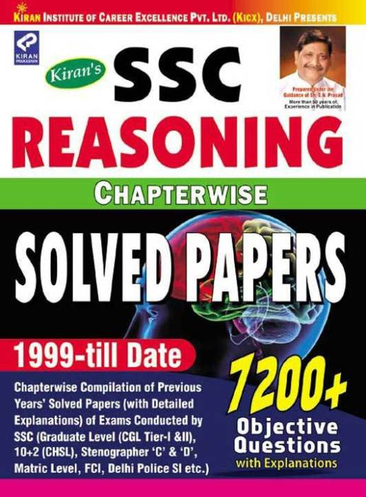 Ssc Reasoning Chapterwise Solved Papers 7200+ Objective Questions – English