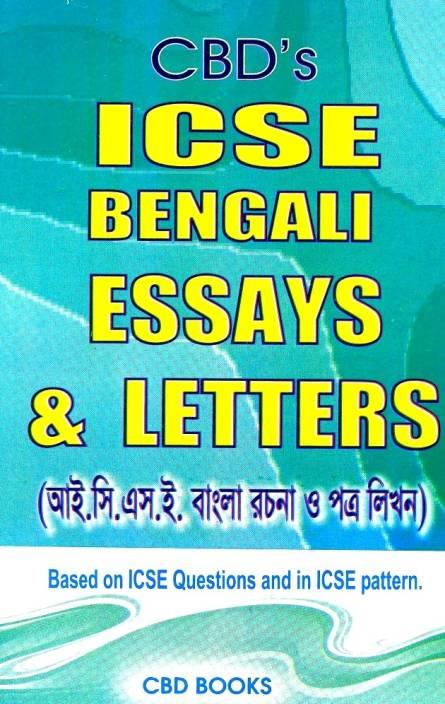 I C S E  Bengali Essays & Letters: Buy I C S E  Bengali