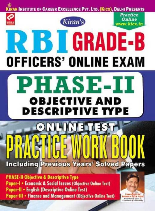 Rbi Grade-B Officers' Exam Phase 2 Descriptive Type Test Practice Work Book—english