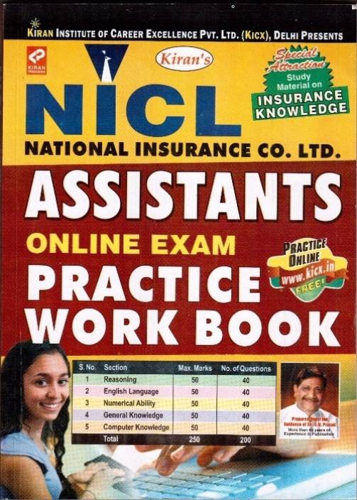 NICL Assistant Online Exam Practice Work New India Assurance Co.Ltd