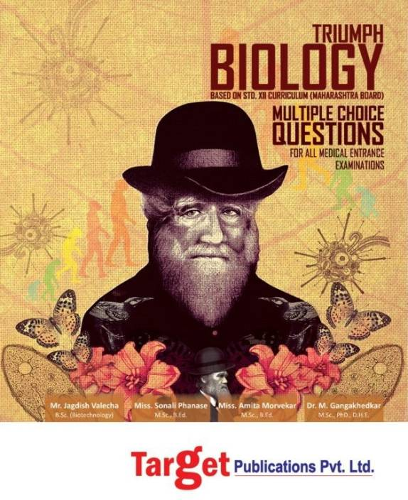 Triumph Biology - Multiple Choice Questions - Std  XII