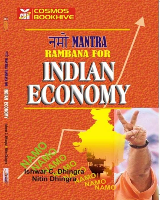 Namo Mantra Rambana For Indian Economy