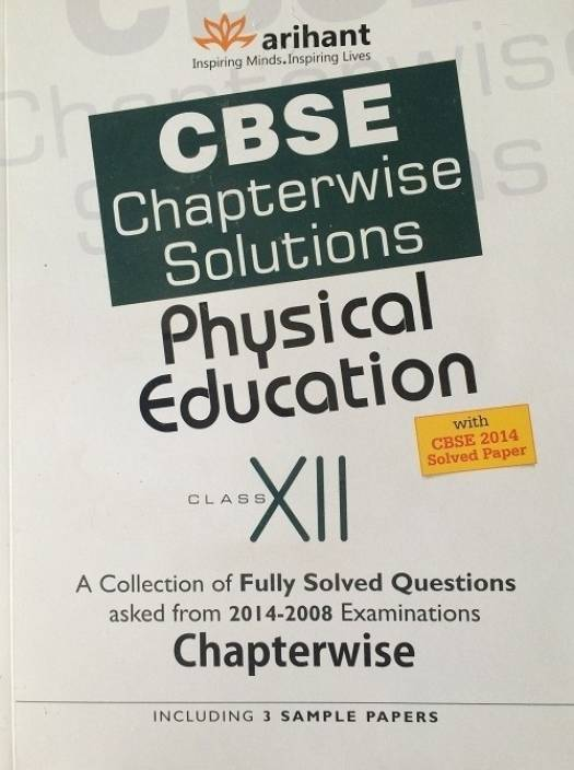 Arihant cbse chapterwise solutions physical education class xii arihant cbse chapterwise solutions physical education class xii malvernweather Image collections