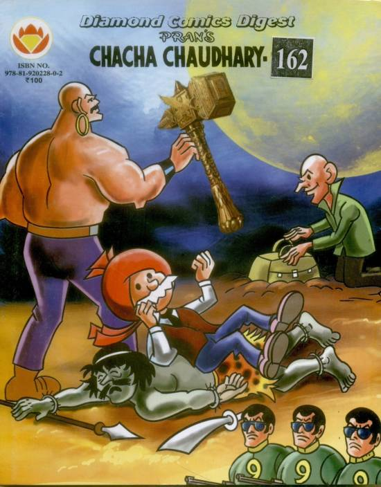 Chacha Chaudhary 162 (Digest)