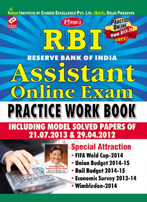 RBI - Assistant Online Exam Practice Work Book - Including Model Solved Papers Of 21.07.2013 & 29.04.2012