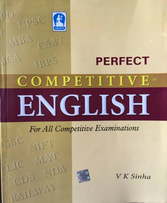 Perfect Competitive English For All Examination: Buy Perfect
