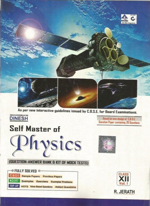 dinesh publications physics class 12 pdf