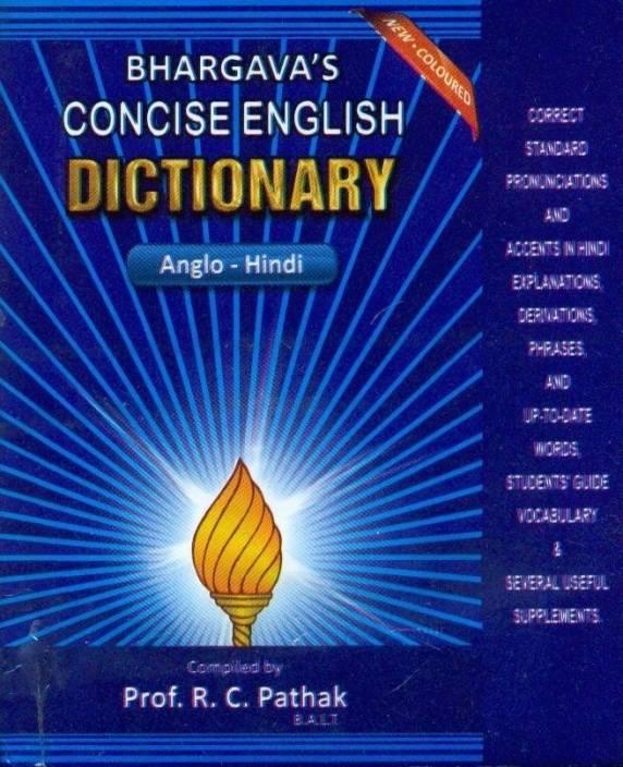 Bhargava's Concise English Dictionary Anglo-Hindi: Buy Bhargava's