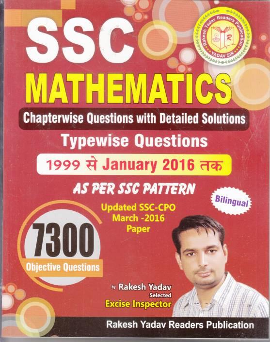 Ssc Mathematics 7300 Objective Questions By Rakesh Yadav